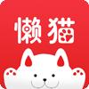 懒猫试玩app官方版