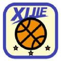 西街篮球app