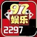 2297娱乐app苹果下载
