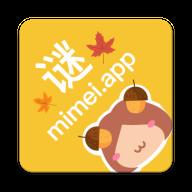 谜妹漫画app破解版安卓