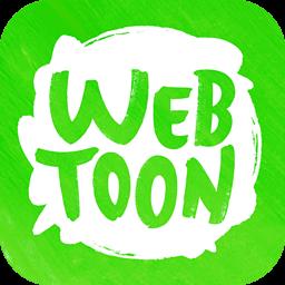 webtoon漫画台版