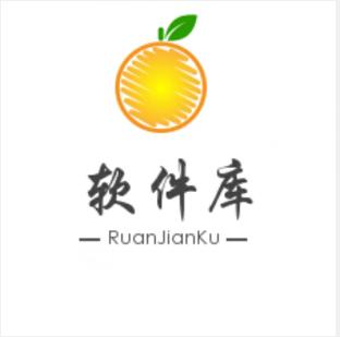 橘子软件库分享