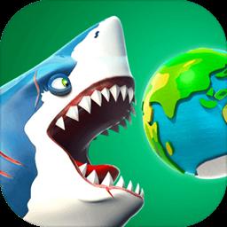 饥饿鲨世界破解版2021最新版