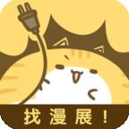 风之动漫app旧版本