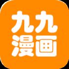 九九漫画app