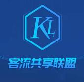 客流共享联盟app