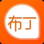 布丁动画app