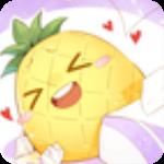 菠萝漫画韩漫app