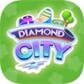 钻石城市放置大亨