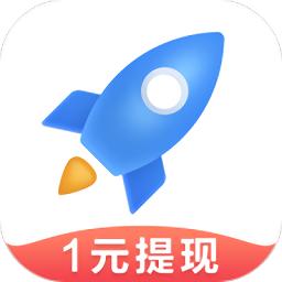 加速赚app下载安装