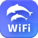 海豚WiFi管家