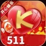 511cc开心娱乐app