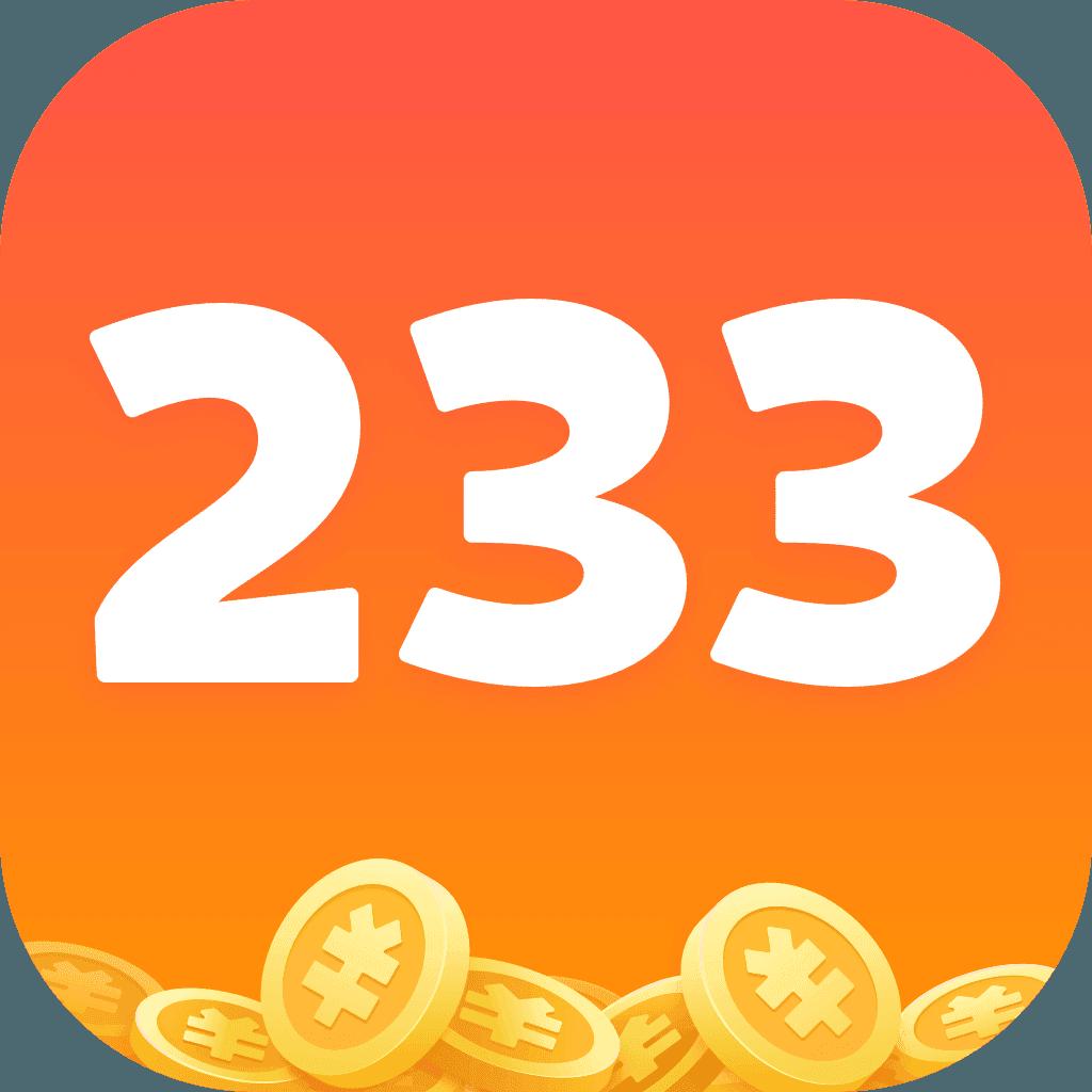 233乐园免费安装